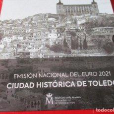 Monedas de Felipe VI: ESPAÑA. EMISIÓN NACIONAL DEL EURO 2021 ACUÑADA POR LA FNMT. Lote 251488340
