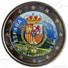 Monedas de Felipe VI: 2€ ESPAÑA 2018 MULTICOLOR - 50 ANIVERSARIO DON FELIPE VI. Lote 252998630
