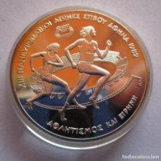 Monedas de Felipe VI: GRECIA . 500 DRACMAS DE PLATA DEL AÑO 1982 . CALIDAD EN PRUEBA . CAPSULA IMPECABLE. Lote 255419570