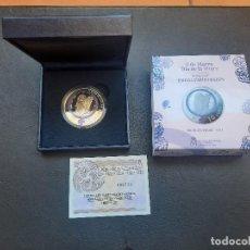Monedas de Felipe VI: MONEDA DE 10 EUROS DEL DIA INTERNACIONAL DE LA MUJER DEL AÑO 2021(DE PLATA). Lote 255514570