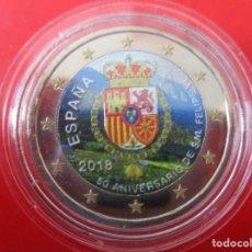 Monedas de Felipe VI: ESPAÑA. 2 EUROS CONMEMORATIVOS 2018. ESMALTADOS. ANIVERSARIO DEL REY. Lote 269706708