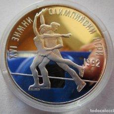 Monedas de Felipe VI: BULGARIA . 25 LEVA DE PLATA EN CALIDAD FDC . EN SU CAPSULA ORIGINAL. Lote 260633865