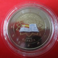 Monedas de Felipe VI: ESPAÑA. 2 EUROS CONMEMORATIVOS ESMALTADOS 2007. TRATADO ROMA. Lote 269714198