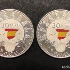 Monedas de Felipe VI: LOTE 2 MONEDAS DE PLATA - HÉROES PANDEMIA 2020 ESPAÑA. Lote 275305538