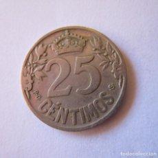 Monedas de Felipe VI: 25 CENTIMOS DE LA REPUBLICA. Lote 288302893