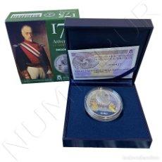 Monedas de Felipe VI: ESPAÑA: 10 EURO PLATA 2019 PROOF 175 ANIVERSARIO DE LA GUARDIA CIVIL. Lote 292222133