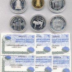Monedas FNMT: UNESCO..........PLATA COMPLETA 1997............5 MONEDAS. Lote 9201604