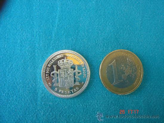 Monedas FNMT: VISTA OTRA CARA Y COMPARATIVA DIMENSIONES - Foto 2 - 27159755