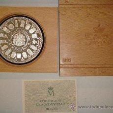 Monedas FNMT: CINCUENTIN DE 10.000 PTAS. PLATA SERIE I FNMT. Lote 26644996