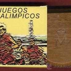 Monedas FNMT: ESTUCHE , SET , JUEGOS PARALIMPICOS 2000 , 1000 PESETAS PLATA, ATLETISMO PARA CIEGOS, ORIGINAL. Lote 30085300