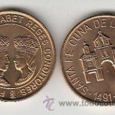 Monedas FNMT: .MEDALLA CONMEMORATIVA EN COBRE FNMT 1491-1991 SANTA FE CUNA DE LA HISPANIDAD, ISABEL Y FERNANDO. Lote 34494027