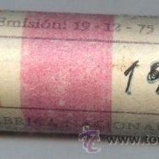 Monedas FNMT: CARTUCHO ORIGINAL DE LA F.N.M.T. 40 MONEDAS DE 25 PESETAS AÑO 1980*80. Lote 32368357