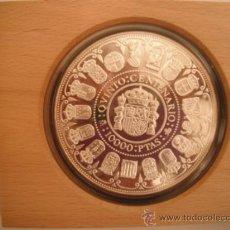 Monedas FNMT: MONEDA QVINTO CENTENARIO. ESCUDOS AUTONOMIAS. VALOR FACIAL 10.000.-PTAS.. Lote 33795721