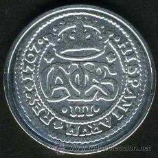 Monedas FNMT: 2 REALES PLATA 1707 DE CARLOS ARCHIDUQUE CALIDAD PROOF LEER DENTRO DESCRIPCION - Nº1. Lote 130295170