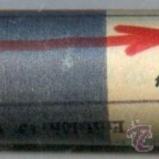 Monedas FNMT: CARTUCHO ORIGINAL DE LA F.N.M.T. 50 MONEDAS DE 5 PESETAS AÑO 1984. Lote 36071055
