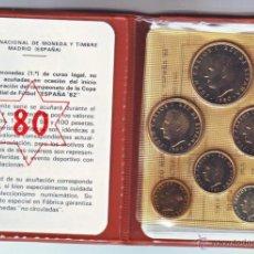 Monedas FNMT: MONEDAS EMITIDAS EN 1980 CON MOTIVO DE ESPAÑA'82.. Lote 148167030