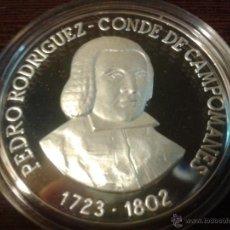 Monedas FNMT: ESPAÑA ASTURIAS PLATA HIJOS ILUSTRES PEDRO RODRIGUEZ CONDE DE CAMPOMANES SC. Lote 41630775
