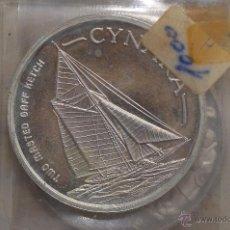 Monedas FNMT: MONEDA PURA DE PLATA DE 999, DE UNA ONZA TROY.MODELO CYNARA. Lote 42766766