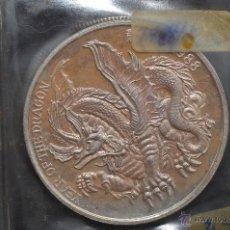 Monedas FNMT: MONEDA PURA DE PLATA DE 999, DE UNA ONZA TROY.MODELO DRAGON. Lote 42766893