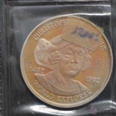 Monedas FNMT: MONEDA PURA DE PLATA DE 999, DE UNA ONZA TROY.MODELO EXPLORER. Lote 42767112