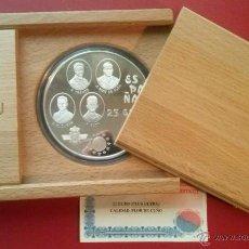 Monedas FNMT: MONEDA ESPAÑA - 25 EUROS - 1997 - JUAN CARLOS I - HOMENAJE A LA AVIACION ESPAÑOLA - PLUS ULTRA. Lote 45138746