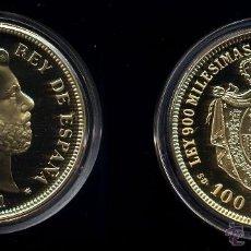 Monedas FNMT: 100 PESETAS AMADEO I 1871 PROOF. Lote 49880134