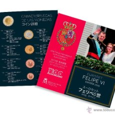 Monedas FNMT: ESPAÑA 2015 TOKYO INTERNATIONAL COIN CONVENTION EURO COIN SET - FELIPE VI - TICC *NUMISBUR*. Lote 213679418