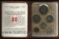 CARTERA OFICIAL FNMT 1980 PRECINTADA FUTBOL MUNDIAL 1982 {OJO} (Numismática - España Modernas y Contemporáneas - FNMT)