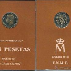 Monedas FNMT: LOTE 2 CARTERAS PRESENTACIÓN PRUEBAS NUMISMATICAS 100 PESETAS 1982-JUEGO: °FLOR LIS ARRIBA -2° ABAJO. Lote 202550193