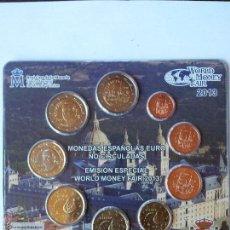 Monedas FNMT: WORLD MONEY FAIR EMISION ESPECIAL FERIA DE BERLIN TIRADA DE TAN SOLO 2500 UNIDADES. Lote 52830971