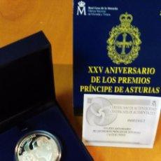 Monedas FNMT: 10 EUROS ESPAÑA 2005- XXV ANIVERSARIO DE LOS PREMIOS PRÍNCIPE DE ASTURIAS. Lote 53281361