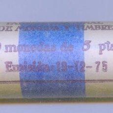 Monedas FNMT: CARTUCHO ORIGINAL DE LA F.N.M.T. MONEDAS DE 5 PESETAS AÑO 1982. Lote 56510047