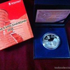 Monedas FNMT: 10 EUROS 2010 EXPO SHANGHAI. Lote 57438891