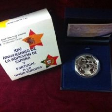Monedas FNMT: 10 EUROS 2011 XXV ANIVERSARIO ADHESION ESPAÑA Y PORTUGAL A LA UE. Lote 57493001