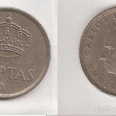 Monedas FNMT: 4 MONEDAS - UNA DE 25 PESETAS Y TRES 5 PESETAS DEL REY JUAN CARLOS I. Lote 58332698