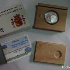 Monedas FNMT: MONEDA 1000 PTS - 1998 - PLATA PROOF- XX ANIVERSARIO DE LA CONSTITUCION - CON CERTIFICADO Y ESTUCHE. Lote 73377359