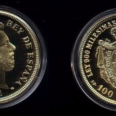 Monedas FNMT: 100 PESETAS AMADEO I 1871 F.N.M.T. Lote 81189692
