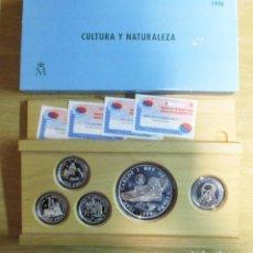 Monedas FNMT: SET CULTURA Y NATURALEZA 1996 - JUAN CARLOS I - 5 PIEZAS - FNMT - LOTE 0418. Lote 83274172