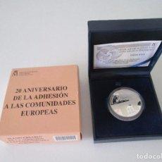 Monedas FNMT: 10 EURO * 2006 * 20 ANIV. DE LA ADHESION A LAS COMUNIDADES EUROPEAS * PLATA. Lote 86724800