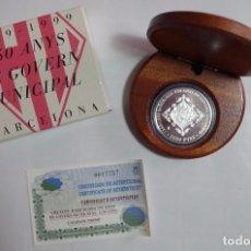 Monedas FNMT: 2000 PTS - PLATA PROOF - 750 ANYS DE GOVERN MUNICIPAL BARCELONA - 1249-1999 - ESTUCHE Y CERTIFICADO. Lote 90660320