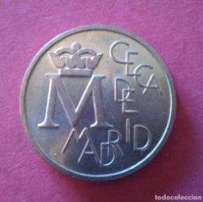 Monedas FNMT: MEDALLA DE COBRE. BODAS DE PLATA DE 1962-1987. CECA DE MADRID.. Lote 102502467