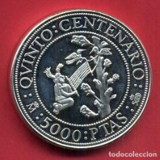 Monete FNMT: MONEDA PLATA , 5000 PESETAS 1990 , QUINTO CENTENARIO , PROOF , ORIGINAL , B6. Lote 107666131