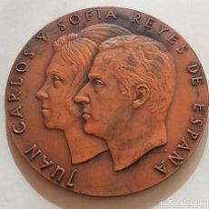 Monedas FNMT: MEDALLA JUAN CARLOS I. Lote 108241987