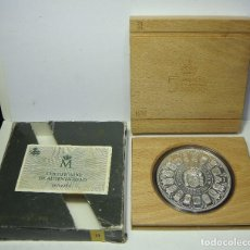 Monedas FNMT: 10000 PESETAS. CINCUENTIN. PLATA. QUINTO CENTENARIO SERIE I AÑO 1989. ENCAPSULADA Y CON ESTUCHE.. Lote 108750623