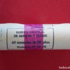 Monedas FNMT: CARTUCHO FNMT - 40 MONEDAS - 50 PESETAS - MUNDIAL 82 - ESTRELLA 82... R-8420. Lote 190758137