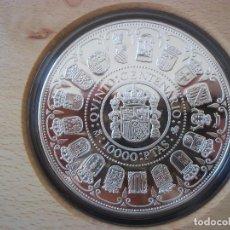 Monedas FNMT: 10000 PESETAS ESPAÑA 1989 PLATA 925 168 GR SERIE CINCUENTIN. Lote 115420351