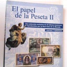 Monedas FNMT: EL PAPEL DE LA PESETA II - LOTE COMPLETO . Lote 115892563