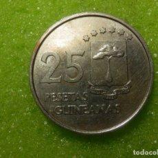 Monedas FNMT: GUINEA ECUATORIAL 25 PESETAS DE LA F.N.M.T - ËPOCA ESPAÑOLA - GUINEANAS 1969 *19. Lote 118682795