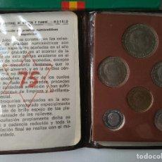 Monedas FNMT: CARTERA MONEDAS AÑO 1975. Lote 118912971