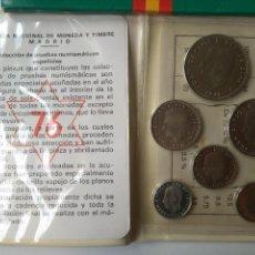 Monedas FNMT: CARTERA DE MONEDAS AÑO 1976. Lote 118913079